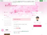 http://ameblo.jp/kenprostaff/
