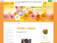 http://ameblo.jp/kikutaayako/entry-10825197589.html