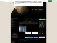 http://ameblo.jp/kusunoki-taiten/