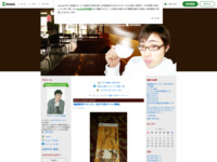 http://ameblo.jp/masukawa1ri/