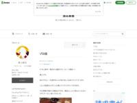 http://ameblo.jp/mogamiso/