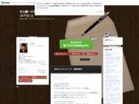 http://ameblo.jp/mood-specialist/