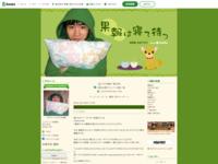 http://ameblo.jp/namakemono-company6522/