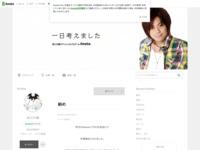 http://ameblo.jp/namikawa--daisuke/
