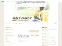http://ameblo.jp/naozumi-takahashi/