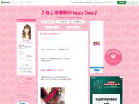 http://ameblo.jp/naretuomin/entry-10805399214.html