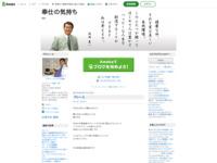 http://ameblo.jp/nipponpalm/