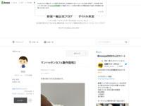 http://ameblo.jp/nomiyakazunori/
