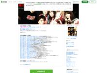 東日本脳髄液の小ブログ