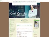 http://ameblo.jp/ono-kensho/