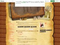 http://ameblo.jp/satoshi-hino/