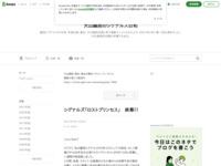 http://ameblo.jp/shignal-allblue/