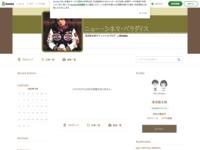 http://ameblo.jp/shintaro-asanuma/