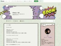 http://ameblo.jp/shockhearts777/