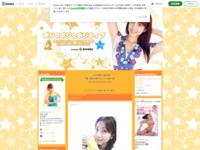 http://ameblo.jp/shojiyuko/entry-10807174908.html
