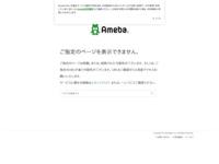http://ameblo.jp/somasaito/