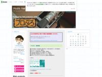 http://ameblo.jp/tabproduction/