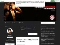 http://ameblo.jp/toshiyukimorikawa/