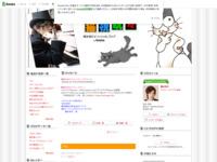 http://ameblo.jp/tossy-t/