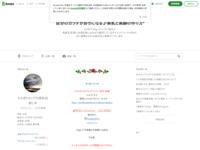 http://ameblo.jp/tudurao-peach/