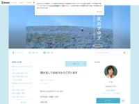 http://ameblo.jp/uchida-yuuya/