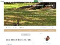 http://ameblo.jp/uranomasako/