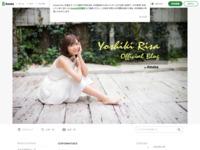 吉木りさオフィシャルブログ 「吉木日和」 Powered by Ameba