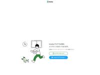 http://ameblo.jp/yuki-voice/