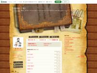 http://ameblo.jp/yyg-48/theme-10024158852.html