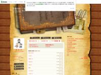 http://ameblo.jp/yyg-48/theme-10024162903.html