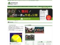 横浜 de tennisのサイト画像