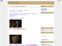 BLEACH 第346話「完現術の能力者・銀城空吾」のスクリーンショット