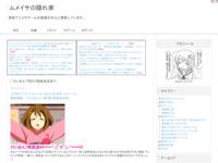 けいおん!TBSで再放送決定!!のスクリーンショット