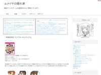 開運音楽堂 12/3 『けいおんがくどう』のスクリーンショット