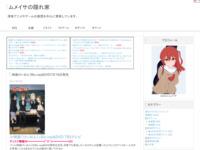 映画けいおん!Blu-ray&DVD7月18日発売のスクリーンショット