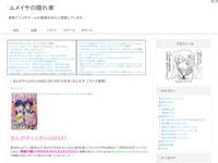 まんがタイムきららMAX 2014年10月号 (きんモザ・ごちうさ感想)のスクリーンショット