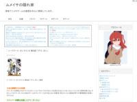 ソードアート・オンラインII 第9話 「デス・ガン」のスクリーンショット