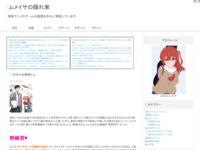 月刊少女野崎くんのスクリーンショット