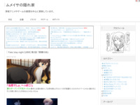 Fate/stay night [UBW] 第2話 「開幕の刻」のスクリーンショット