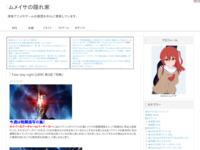 Fate/stay night [UBW] 第3話 「初戦」のスクリーンショット