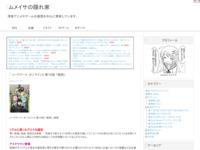 ソードアート・オンラインII 第19話 「絶剣」のスクリーンショット