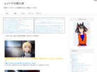 Fate/stay night [UBW] 第8話 「冬の日、心の所在」のスクリーンショット
