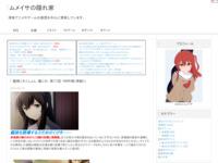 艦隊これくしょん -艦これ- 第11話 「MI作戦!発動!」のスクリーンショット