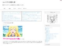 アイカツ!episode10選のスクリーンショット
