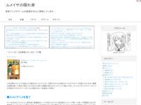 【バーロー】名探偵コナン61~77巻のスクリーンショット