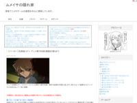 【バーロー】名探偵コナン アニメ第760話(漫画83巻)までのスクリーンショット