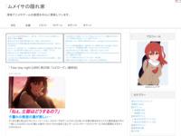 Fate/stay night [UBW] 第25話 「エピローグ」 (最終回)のスクリーンショット