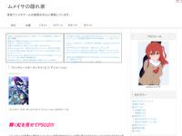 ファンタシースターオンライン2 ジ アニメーションのスクリーンショット