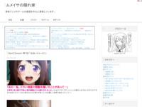 BanG Dream! 第1話 「出会っちゃった!」のスクリーンショット