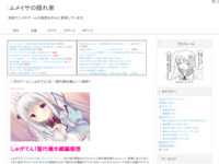 【PCゲーム】 しゅがてん!③ ~聖代橋氷織ルート感想~のスクリーンショット